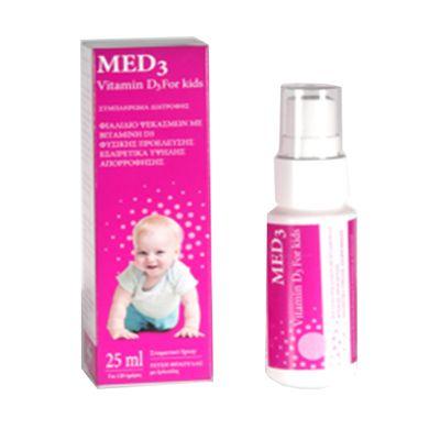 Starmel MED 3 Βιταμίνη D3 Σε Φόρμουλα Ψεκασμού Για Βρέφη Και Παιδιά 25ml