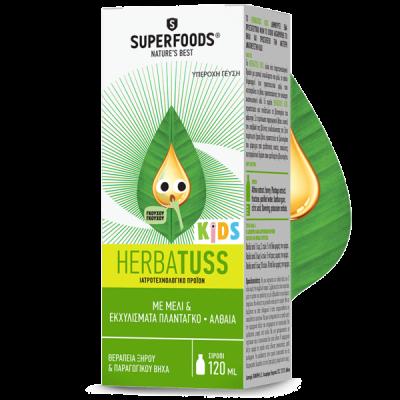 Superfoods Herbatuss Kids Syrup Για Το Ξηρό Και Τον Παραγωγικό Βήχα 120ml