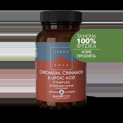 Terranova Chromium, Cinnamon & Lipoic Acid Complex 50 Φυτικές Κάψουλες