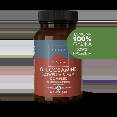 Terranova Glucosamine, Boswellia & MSM  Complex 50 Φυτικές Κάψουλες