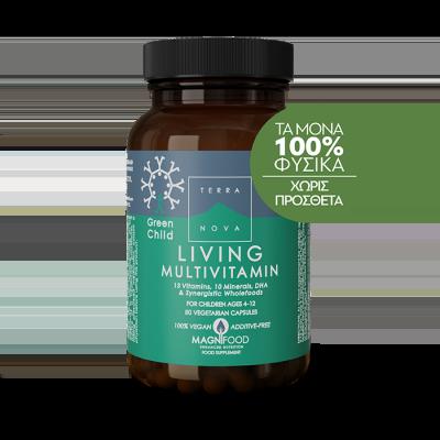 Terranova Green Child Living Multivitamin 50 Φυτικές Κάψουλες