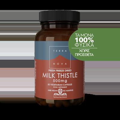 Terranova Milk Thistle - Γαϊδουράγκαθο 500mg 50 Φυτικές Κάψουλες