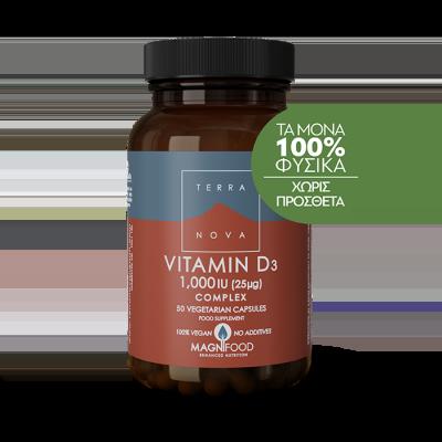Terranova Vitamin D3 1000 iu Complex 50 Φυτικές Κάψουλες