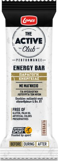 Lanes Active Club Energy Bar (40gr) - Μπάρα Ενέργειας