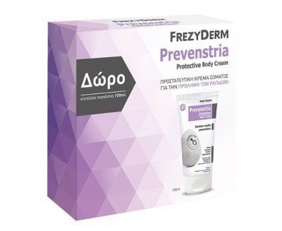 Frezyderm  Prevenstria Cream 150ml + ΔΩΡΟ επιπλέον ποσότητα 100ml