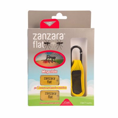 Vican Zanzara Flat, Εντομοαπωθητικό Μπρελόκ Κίτρινο & 2 Εντομοαπωθητικές Ταμπλέτες