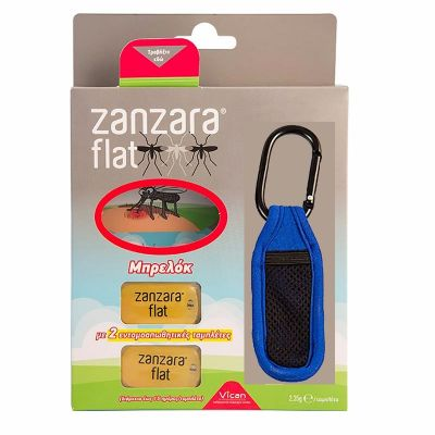 Vican Zanzara Flat, Εντομοαπωθητικό Μπρελόκ Μπλε & 2 Εντομοαπωθητικές Ταμπλέτες