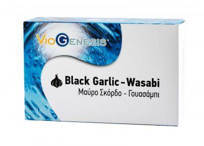 Viogenesis Black Garlic-Wasabi (Μαύρο Σκόρδο-Γουασάμπι) 60 Δισκία
