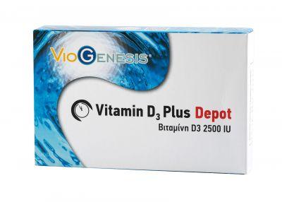 Viogenesis Βιταμίνη D3 Plus 2500IU Depot 90 Ταμπλέτες