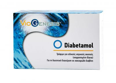 Viogenesis Diabetamol για τη Διαιτητική Διαχείριση σε Σακχαρώδη Διαβήτη 60 Δισκία