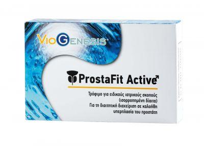 Viogenesis Prostafit Active 30 Κάψουλες
