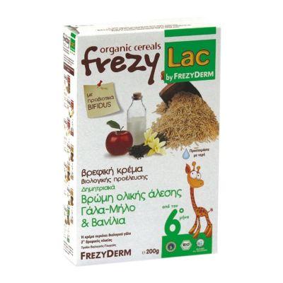 Frezyderm Frezylac Βρεφική Κρέμα Βρώμη Ολικής Άλεσης Με Γάλα, Μήλο & Βανίλια 200g