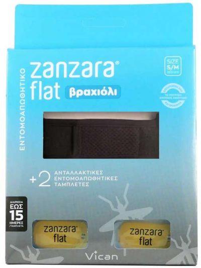 Zanzara Flat Βραχιόλι με 2 Εντομοαπωθητικές ταμπλέτες Μαύρο S/M