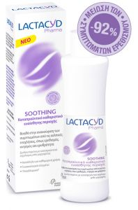 Lactacyd Pharma Soothing 250 ml