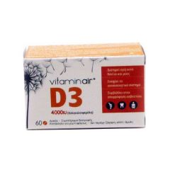 Medicair Vitaminair D3 4000IU 60 Δισκία