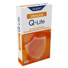 Quest Immune Q-Life, Για την Υποστήριξη του Ανοσοποιητικού Συστήματος 30 Ταμπλέτες
